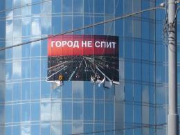 монтаж баннеров